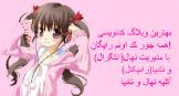 http://uupload.ir/files/a669_22114521jhjg.png