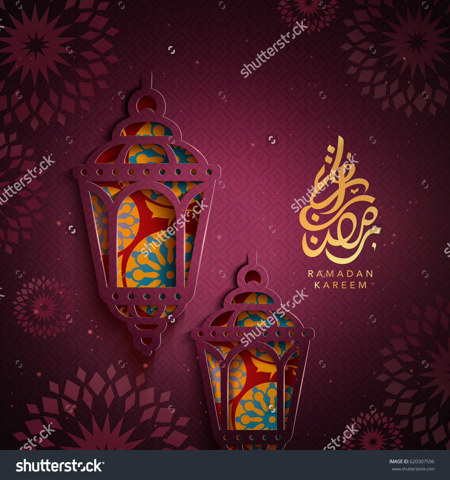 a83n_stock-photo-arabic-calligraphy-design-for-ramadan-with-lanterns-and-paper-cutting-arts-620307596.jpg