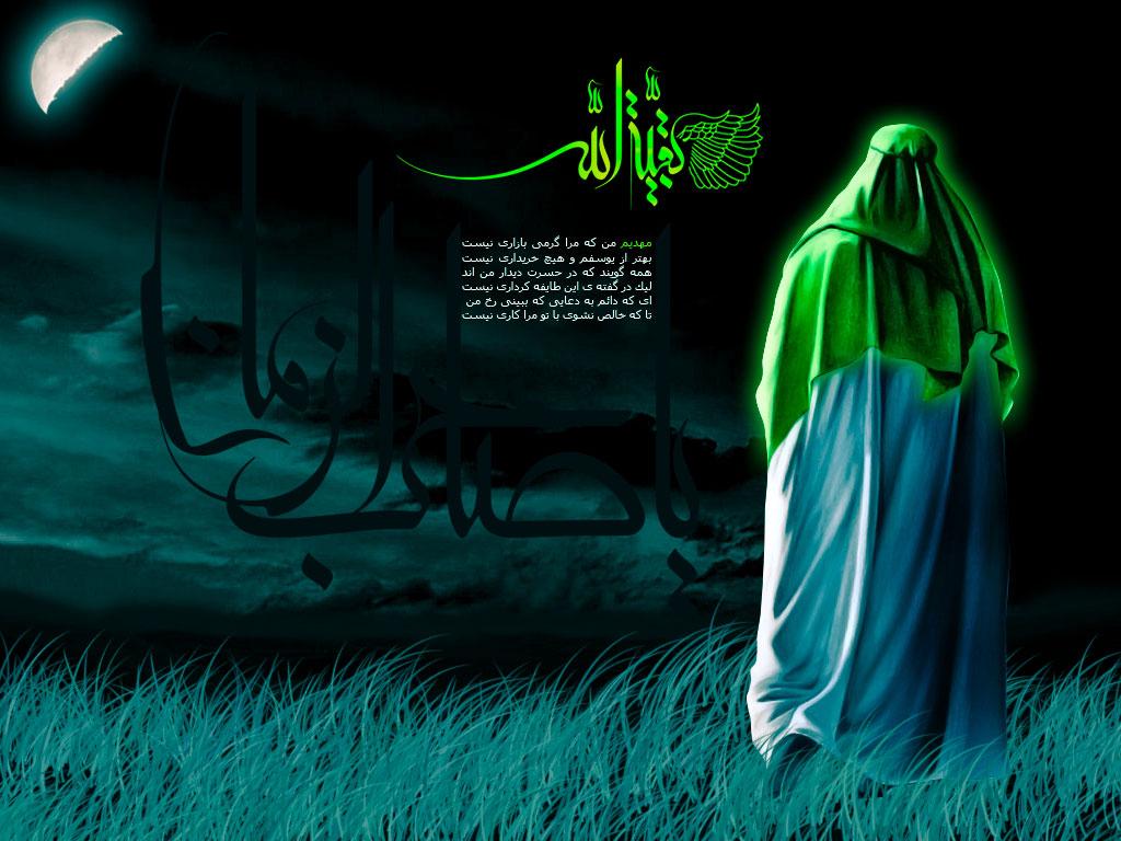 [تصویر:  aeh_googlea4.com_imam_zaman_hazrate_mahdi-13.jpg]