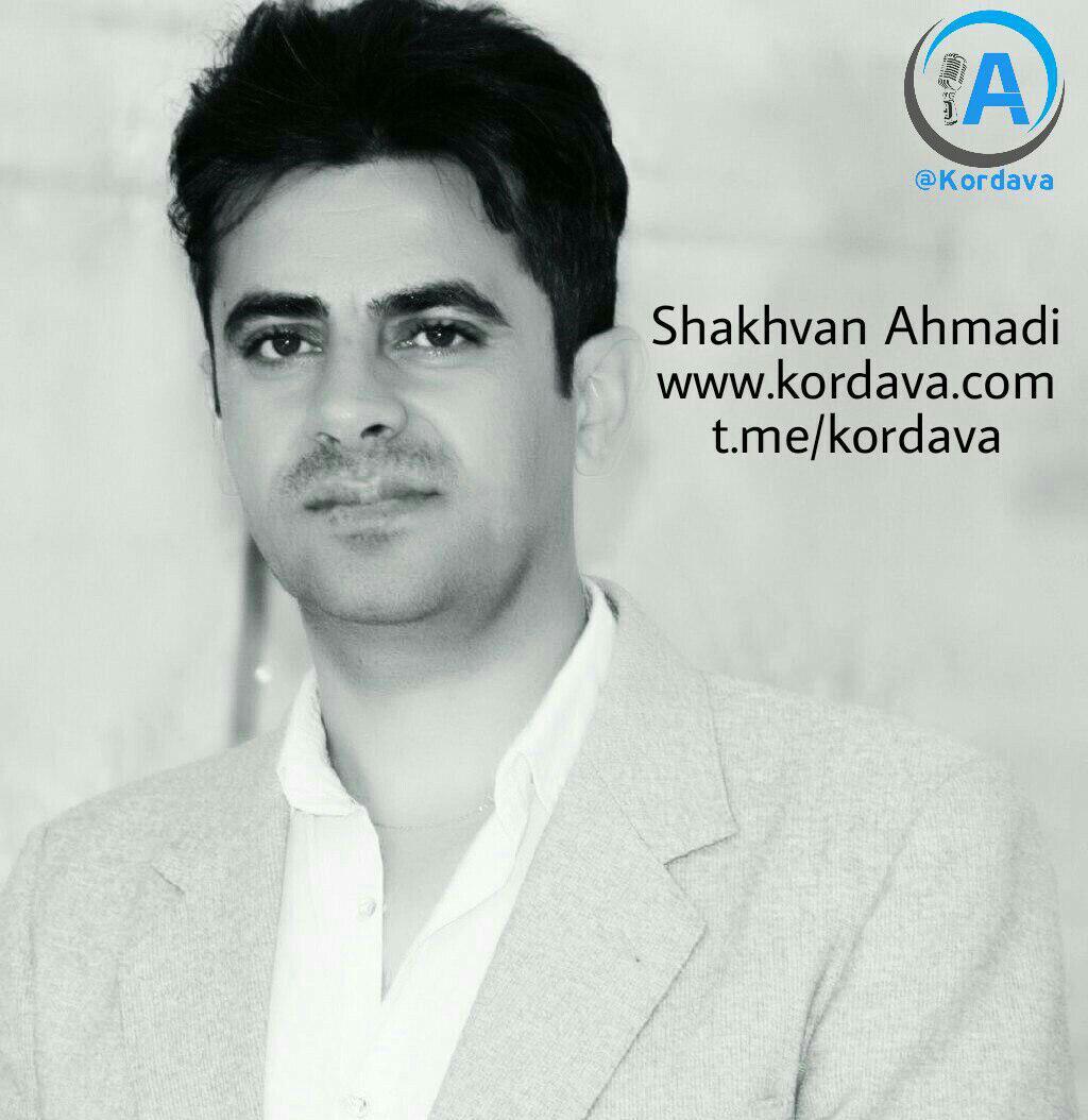 دانلود آهنگ جدید شاخوان احمدی به نام و دیاره امشو