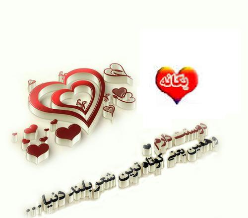 عکس نوشته اسم