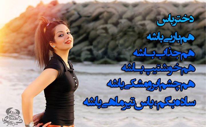 http://uupload.ir/files/agx3_1437226090579823.jpg
