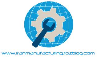 مهندسی مکانیک ساخت و تولید