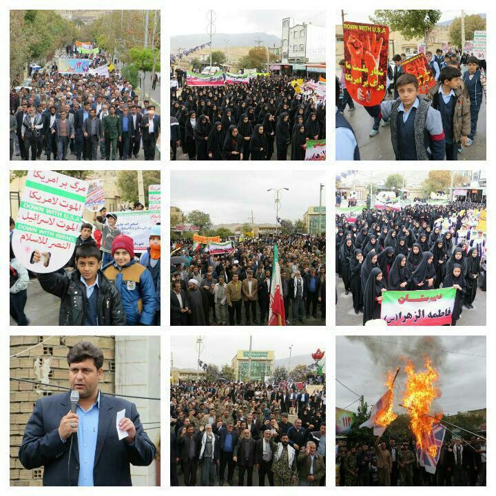راهپیمایی-روز-مبارزه-با-استکبار-جهانی-در-ملكشاهی-برگزار-شد+تصاوير