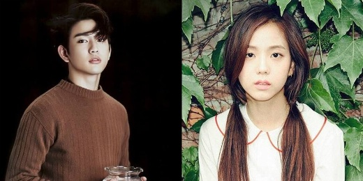 Jinyoung و Jisoo مجری های جدید SBS INKYGAYO.