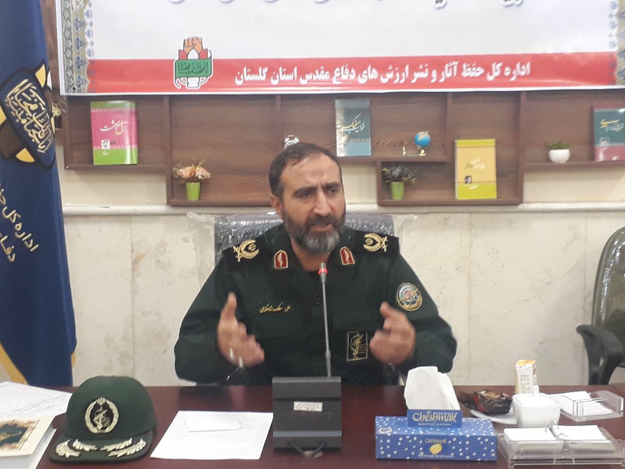 2000 برنامه به مناسبت هفته دفاع مقدس در گلستان برگزار می شود