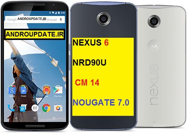 رام اندروید 7 بر روی Nexus 6