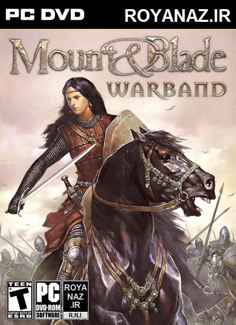 مونت اند بلید . Mount AND Blade . Mount & Blade