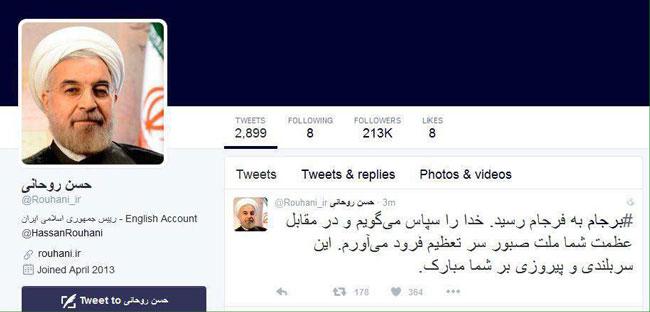 روحانی: برجام به فرجام رسید
