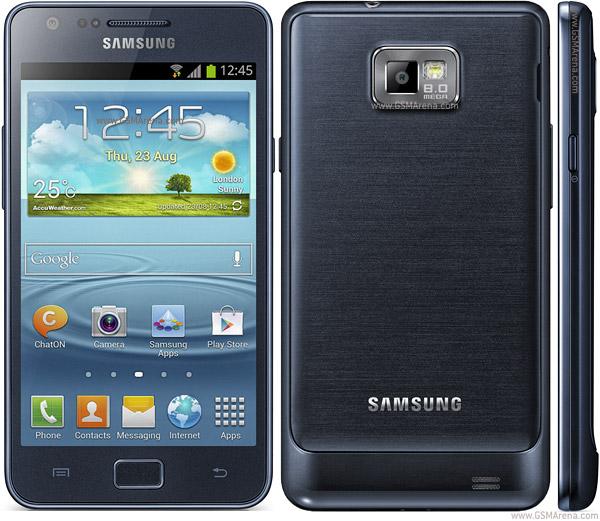 aptp_samsung-galaxy-s-ii-plus-i9105p.jpg