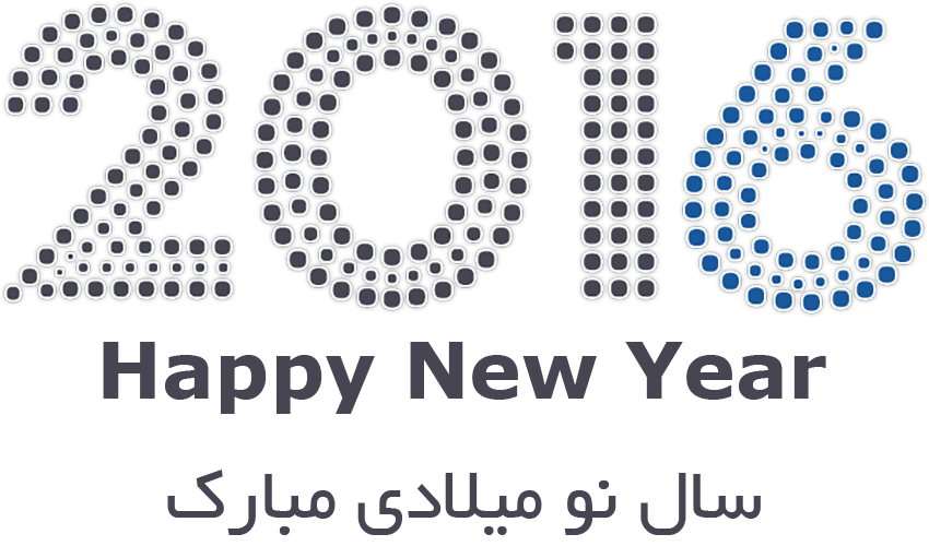 http://uupload.ir/files/auiy_happy-new-year.png