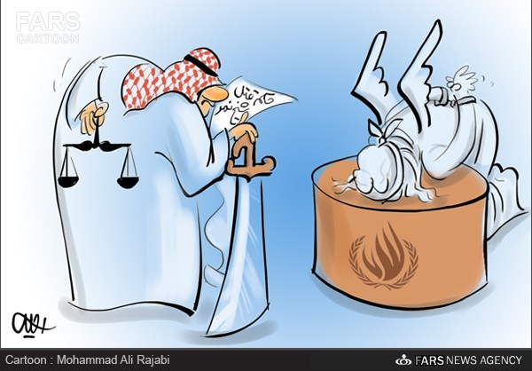 اعدام آیت الله نمر در عربستان