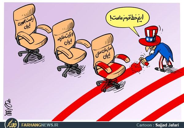 دشمنان ایران با برجام دیگر از خط قرمزهای ایران نخواهند ترسید