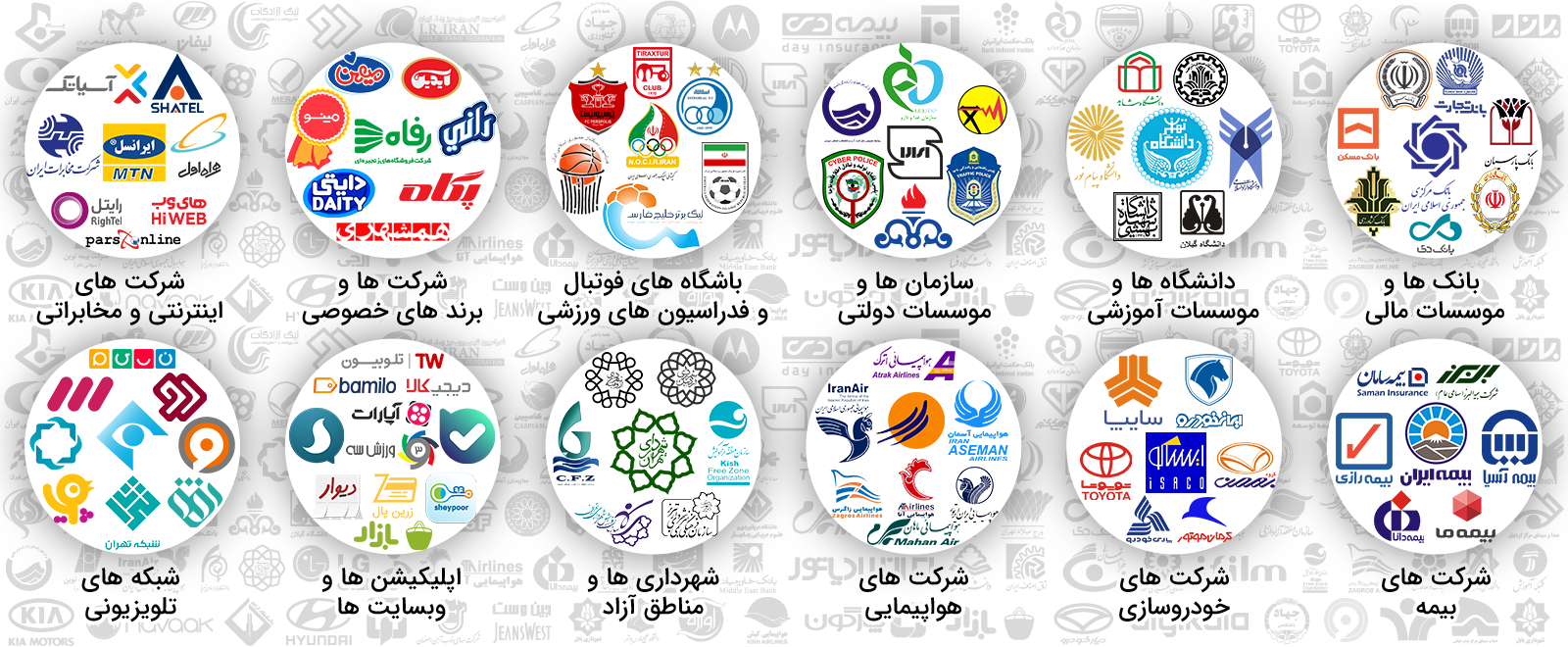 گنجینه آرم و لوگو ایرانی