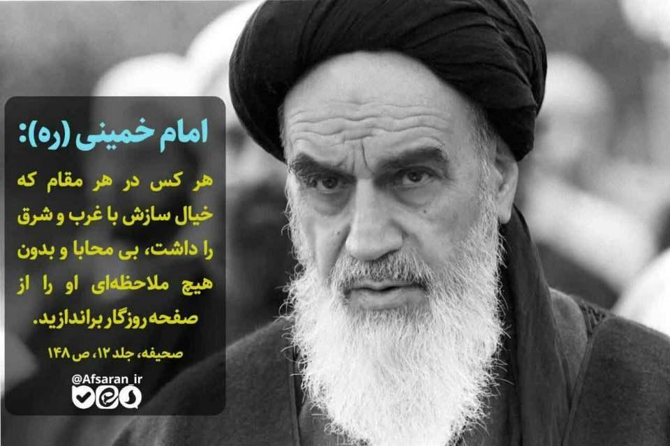 دولت روحانی دولتی است که نه باور انقلابی دارد نه مصلحت مردم را می داند و نه راهبردی برای اداره منافع کشور دارد دولتی که فقط حذف هویت انقلاب را شرط توسعه کشور می داند