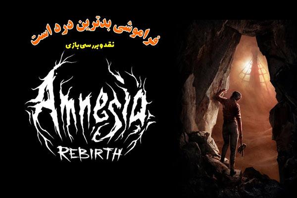 بازی Amnesia: Rebirth