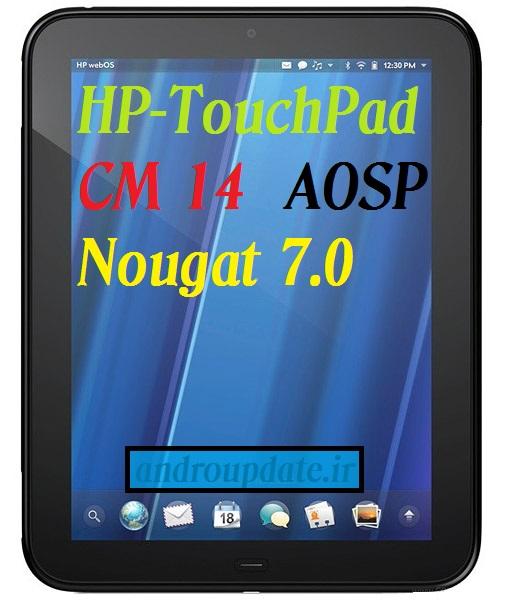 رام اندروید7 بر روی Hp-TouchPad
