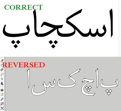 Problem with Arabic (right-to-left) text in 3d text
