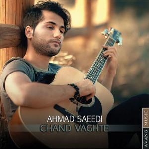 دانلود موزیک ویدیو جدید احمد سعیدی بنام چند وقته