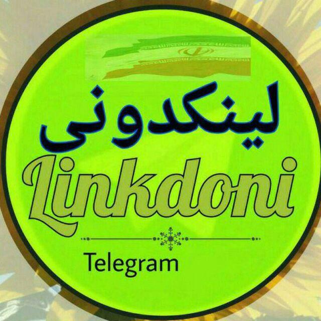 کانال تلگرام هومن نامور ثبت کانال | بازدید پست تلگرام | ممبر تلگرام | نوتیفیکیشن ...