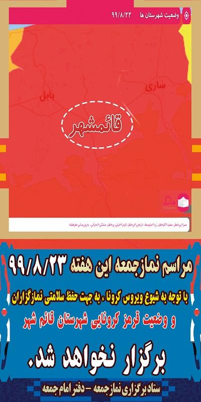 b9kl_laghv_23_-_copy.jpg