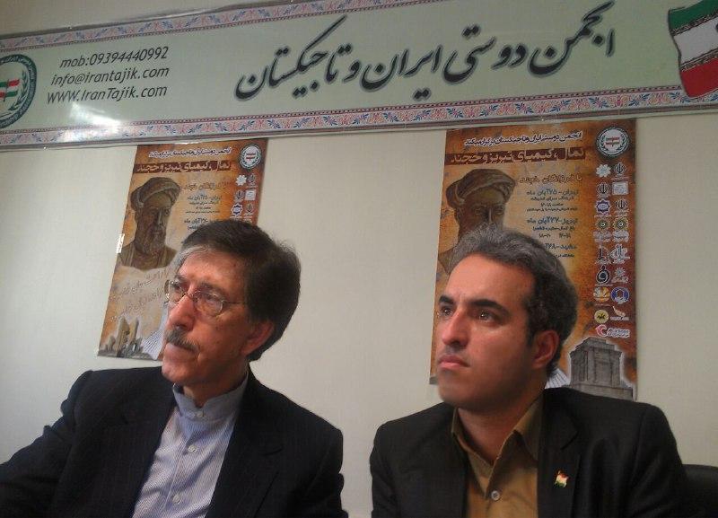 انتصاب مدیر سایت انجمن دوستی ایران و تاجیکستان