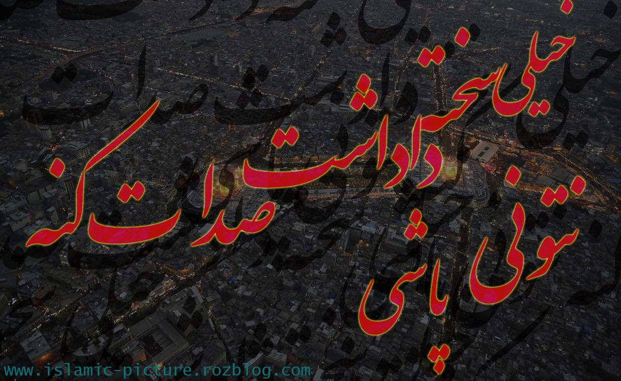 Image result for تصاویر متحرک زیبای محرم