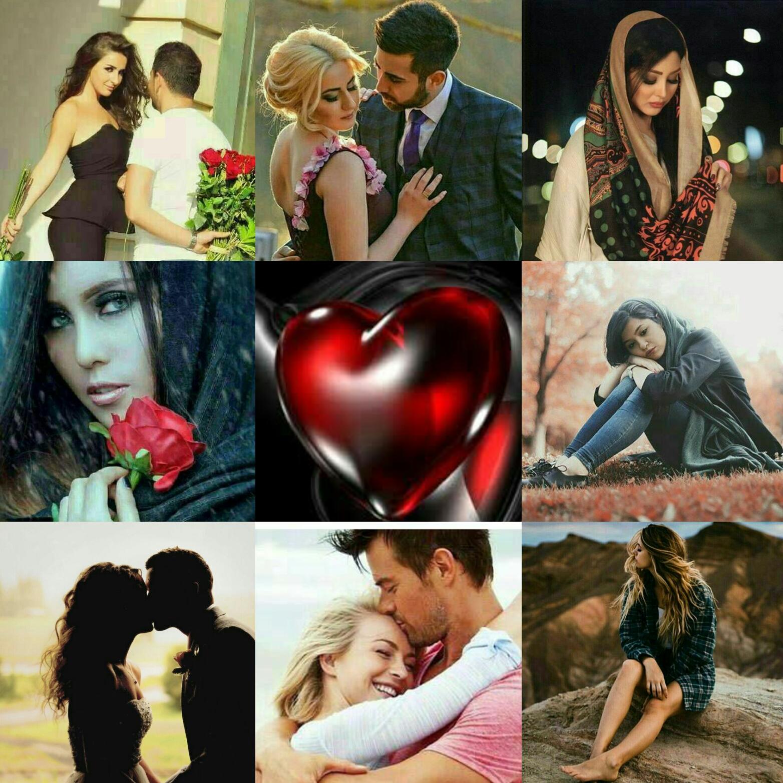 کانال تلگرامی عاشقانه