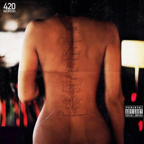 دانلود آلبوم کوروش به نام 420