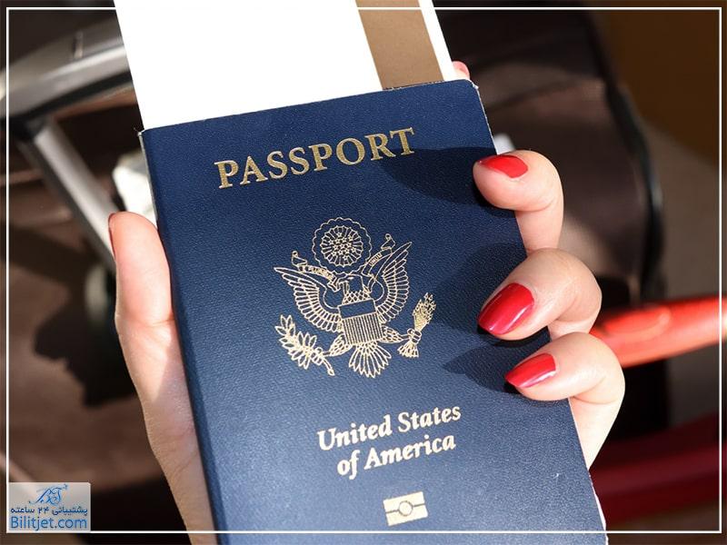 مدارک مورد نیاز سفر