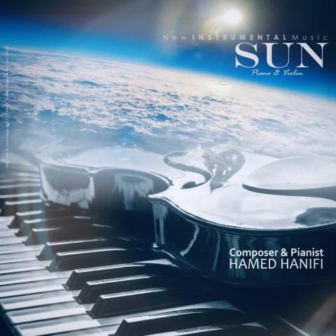 دانلود آهنگ حامد حنیفی به نام خورشید