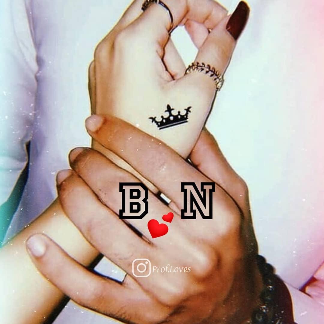 حرف n و b