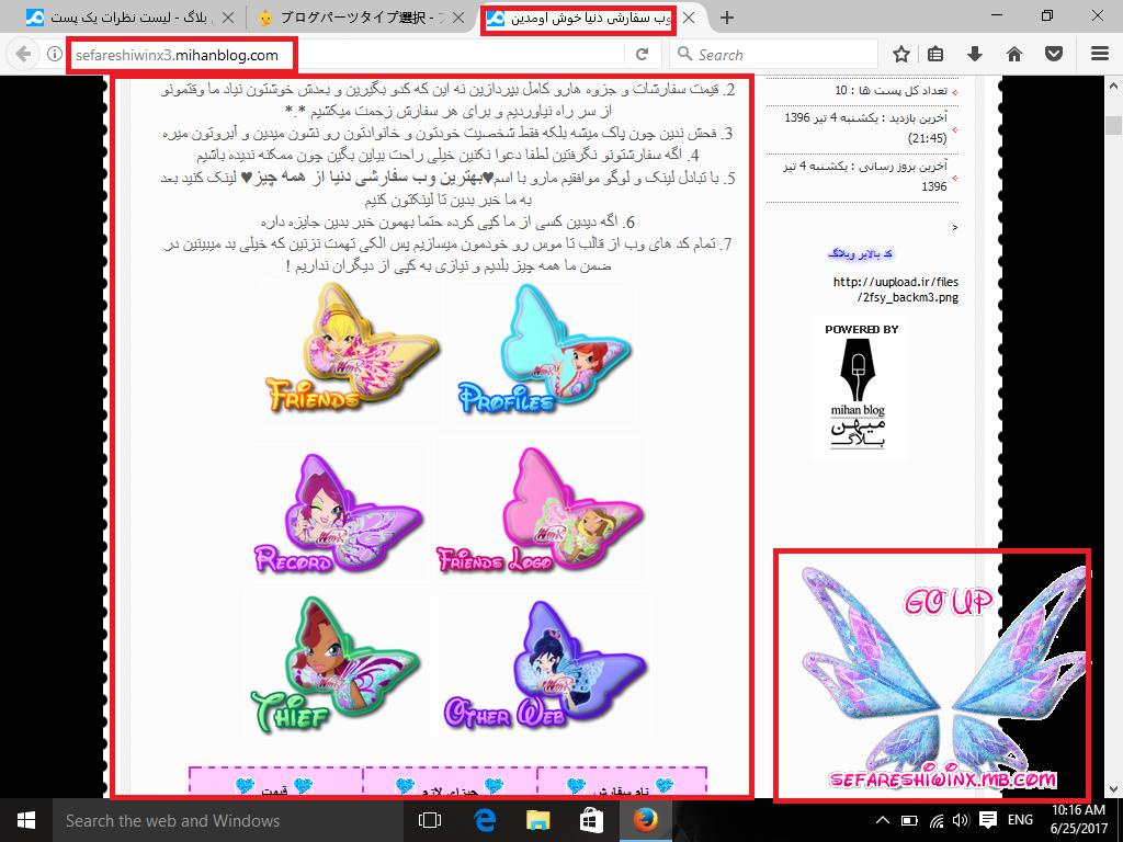 http://uupload.ir/files/bs6d_dozd-khar.png