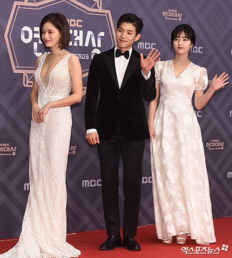 دانلود مراسم 2018 MBC Drama Awards