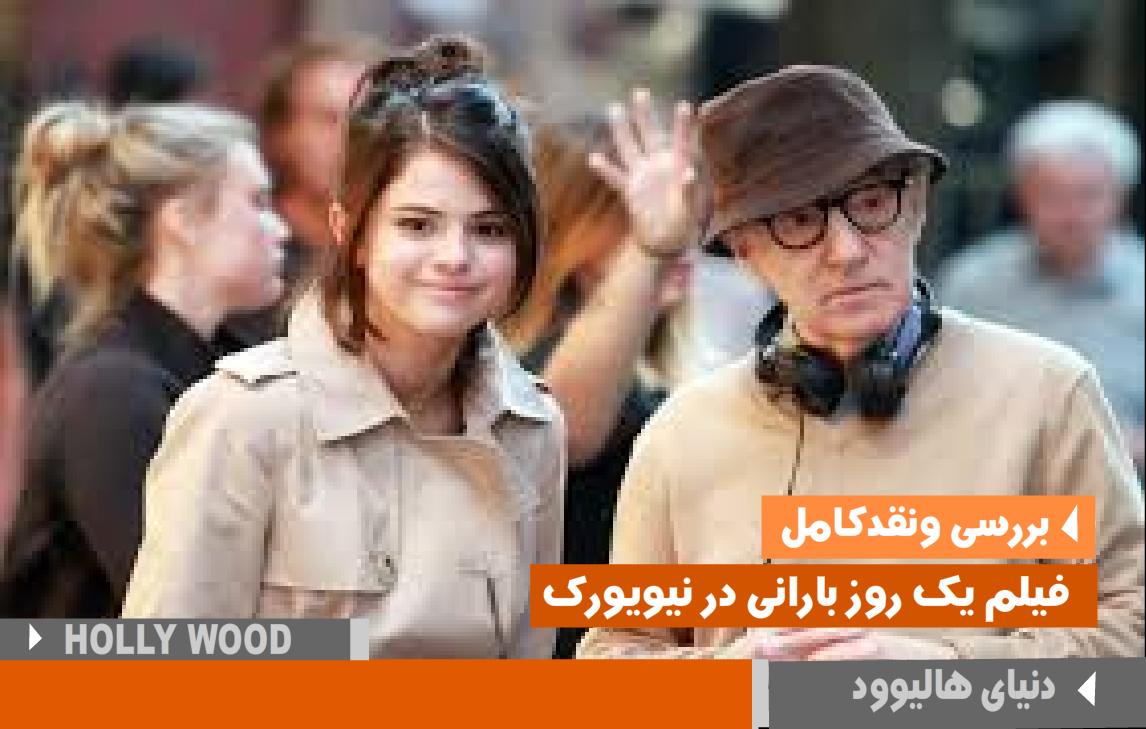 بررسی و نقد فیلم سرخپوست نوید محمد زاده و پریناز ایزد تبار