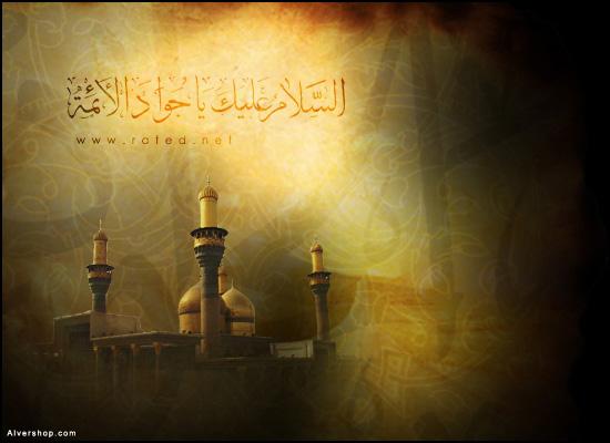 http://uupload.ir/files/c0pi_shahadat-imam_javad-alvershop.com_(2).jpg