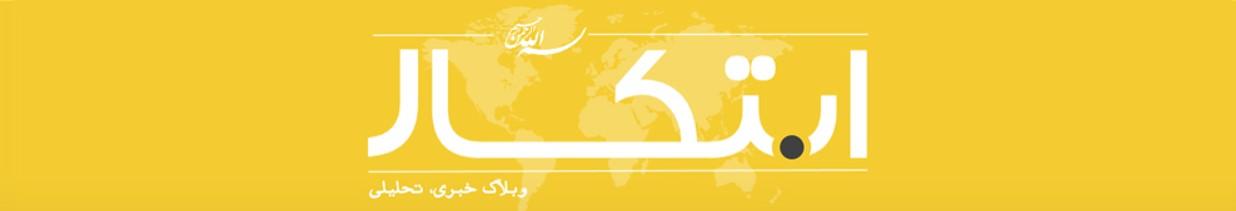 وبلاگ شخصی میثم خرمپور