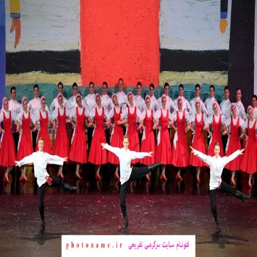رقص در جام جهانی 2018 روسیه