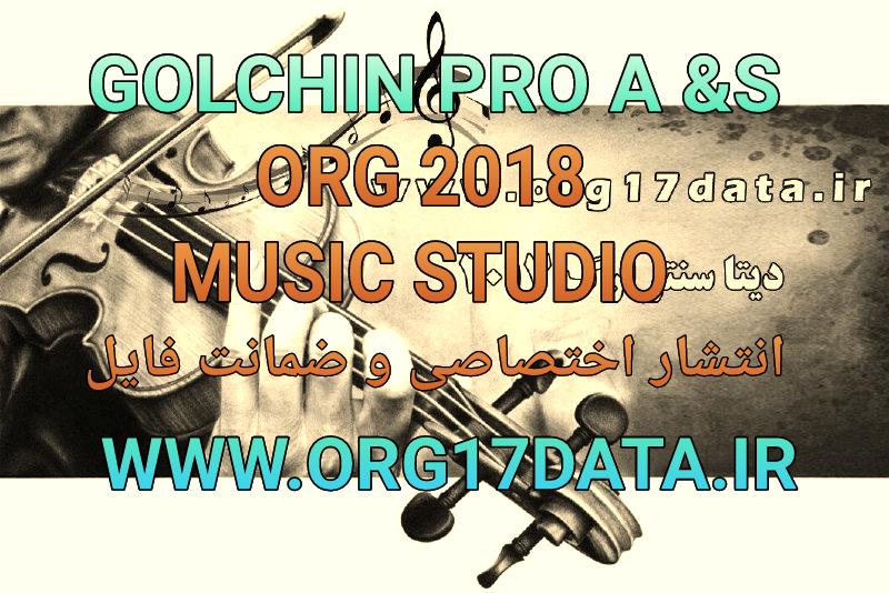 c40_img4 ست گلچین PRO مجلسی برای ارگ 2019 و موزیک استودیو