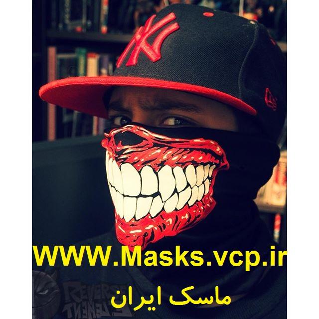 ماسک گاست رایدر