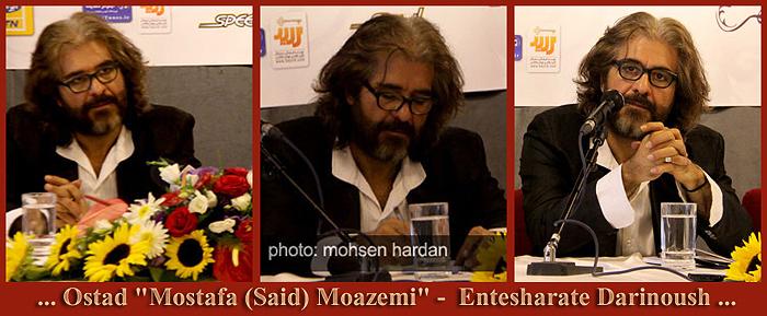 فیلمها و برنامه های تلویزیونی روی طاقچه ذهن کودکی - صفحة 13 C8cn_19-ostad.mostafa(said)moazemi-_entesharatedarinoush