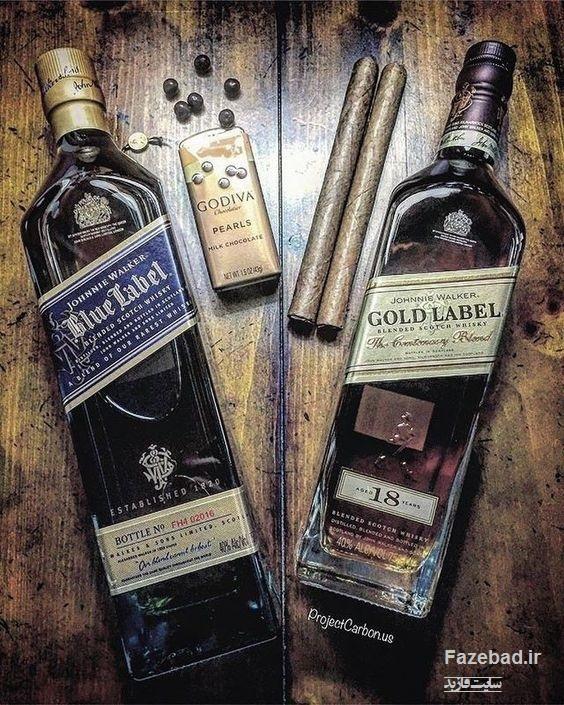 عکس شراب با سیگار لاکچری | عکس شراب gold label  |  شراب  gold label