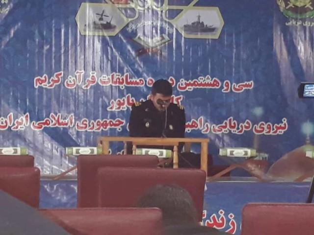 کسب مقام نخست مسابقات قرآنی توسط جوان بسیجی