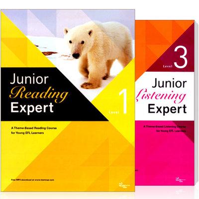 مجموعه آموزش انگلیسی Junior Reading Expert