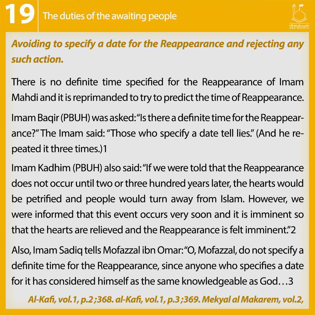12th imam , 12th imam prophecy , imam mahdi  ,  who is 12th imam , hidden imam,12th imam birth,where is 12th imam,time of reappearance