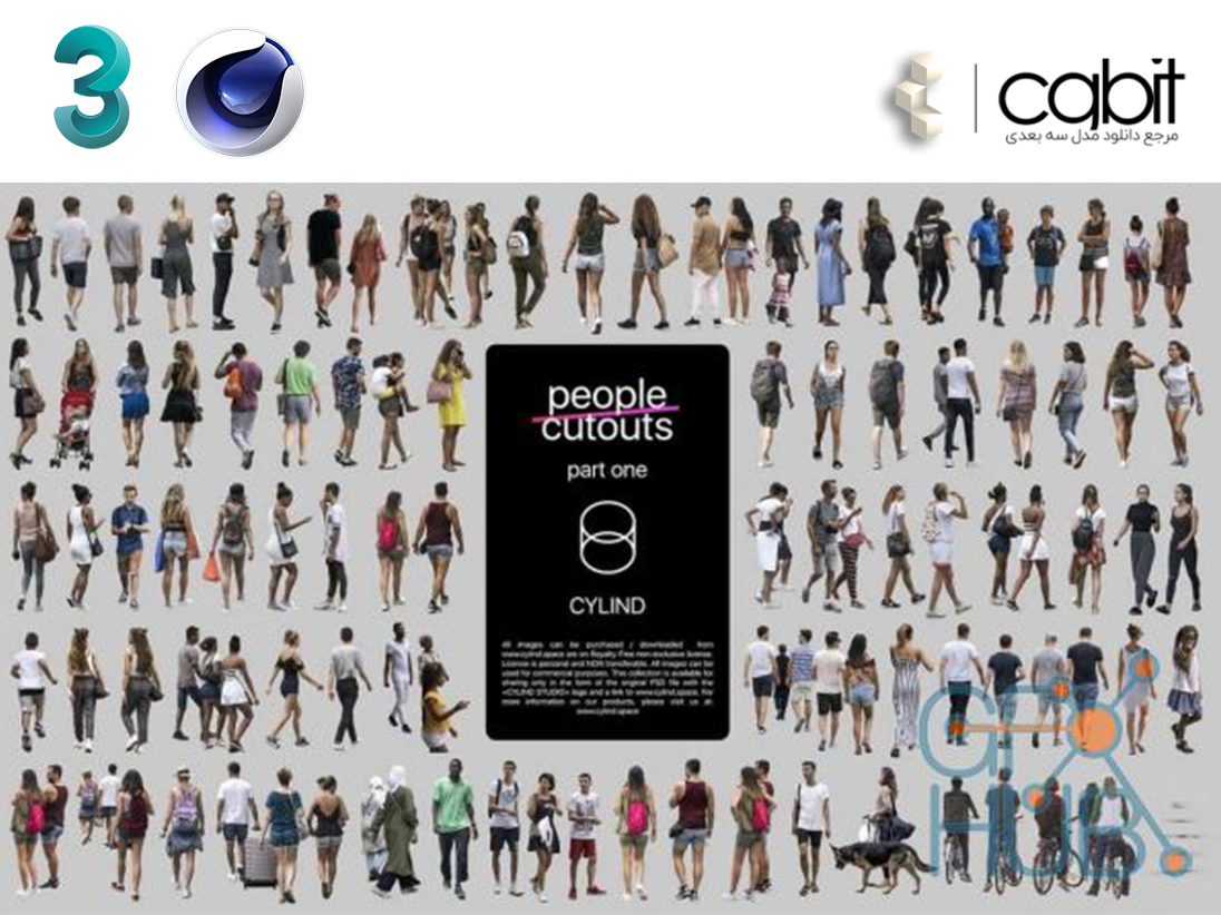 cf55 th 8698845175 1096x822 - مجموعه مدل سه بعدی انسان حالات مختلف