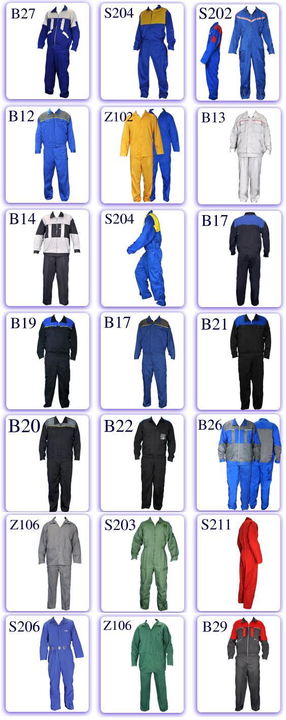 تولیدی لباسکار،سفارش لباسکار،خرید لباسکار،دوزندگی لباسکار