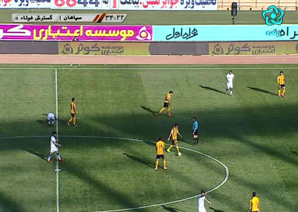 پخش زنده استان اصفهان