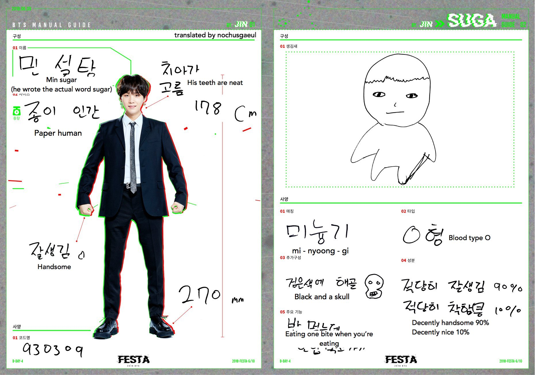 cof dfn8ue9uwaaj1df - [Picture] 2018 BTS FESTA : BTS MANUAL GUIDE [180809]