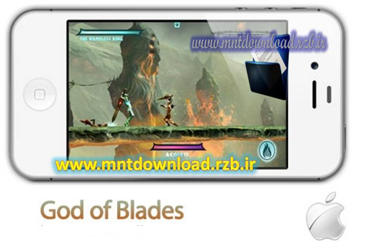 بازی زیبا و متفاوت God of Blades – آیفون و آیپد